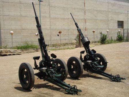 Pieza de artillería